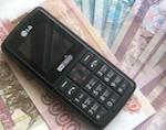 288 тысяч «увел» мошенник со счета жителя Горно-Алтайска