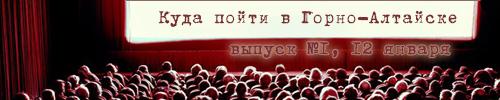 Фильмы Тарантино и Кулунакова, концерт «Ярманки»: куда сходить на этой неделе