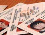 Приставы лишили десять должников водительских прав