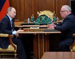 Путин и Бердников обсудили вопросы создания эколого-экономического региона на Алтае