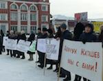 В Горно-Алтайске прошел пикет в поддержку Демчука и Каташева