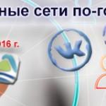 «Новая звезда», страсти по Турочаку и грязные прилавки: соцсети по-горноалтайски