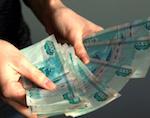 Пенсионный фонд разъяснил порядок получения единовременной выплаты