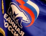 Единороссы решили поддержать назначение Деминой