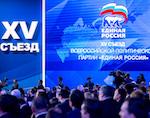 В «Единой России» избавились от губернаторов и министров