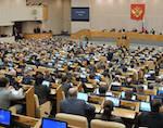 Госдума приняла в первом чтении законопроект о переводе Алтая в другой часовой пояс