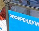 Госсобрание рассмотрит вопрос о референдуме по возврату прямых выборов в муниципалитетах