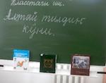 В уйменской школе начали преподавать алтайский язык