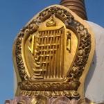 В Яконуре трое пьяных парней попытались разрушить буддийскую ступу