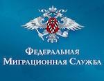 Миграционная служба Республики Алтай теперь подчиняется Барнаулу