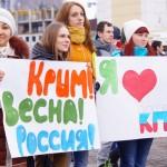 В Горно-Алтайске отпраздновали годовщину воссоединения Крыма с Россией
