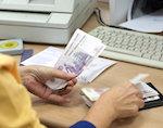 В связи с праздниками изменен график выплаты пенсий