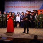 Завершился фестиваль военно-патриотических клубов