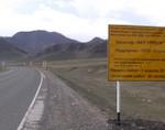Два участка Чуйского тракта отремонтируют в республике