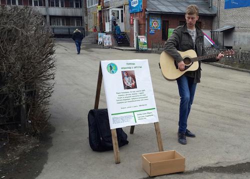 «Вольные музыканты» собирают средства для тяжело больной девочки с Алтая