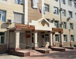 Верховный суд оправдал Демчука и Каташева на основании вердикта присяжных