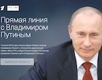 Жители Горного Алтая пожаловались Путину пожаловались на высокие цены и жуликов