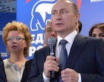 Путин встретился с участниками праймериз