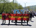 В Республике Алтай вновь пройдет «Бессмертный полк»