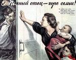 Больного туберкулезом алкоголика лишили родительских прав