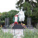 Мемориал в деревне Капань, на котором увековечено имя К. Майманова