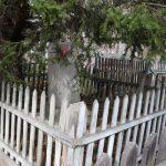 Братская могила в Кайтанаке