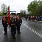 День Победы в Горно-Алтайске, 9 мая 2016 года