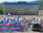 В Горно-Алтайске отметили День России