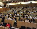 В Госсобрании прошла конференция, посвященная 260-летию вхождения алтайцев в состав России