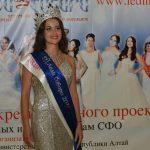 Леди Сибири выбрали в Горном Алтае