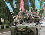 В Горно-Алтайске отпразднуют День ВДВ