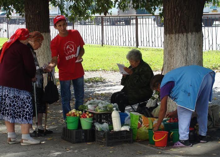 В Горно-Алтайске прошла акция против капитализма
