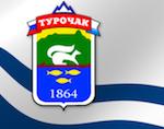 В двух селах Турочакского района пройдут выборы глав