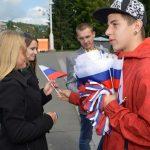 В Горно-Алтайске отметили День российского флага