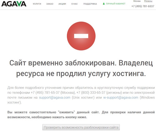 Сайт Кыдатова