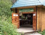 Заповедникам и национальным паркам выделят средства на туристскую инфраструктуру