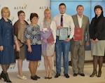 Лучших представителей туристской отрасли наградили в Республике Алтай