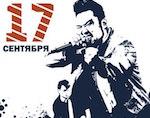 В Горно-Алтайске состоится концерт Эмиля Толкочекова «Восток-Запад»