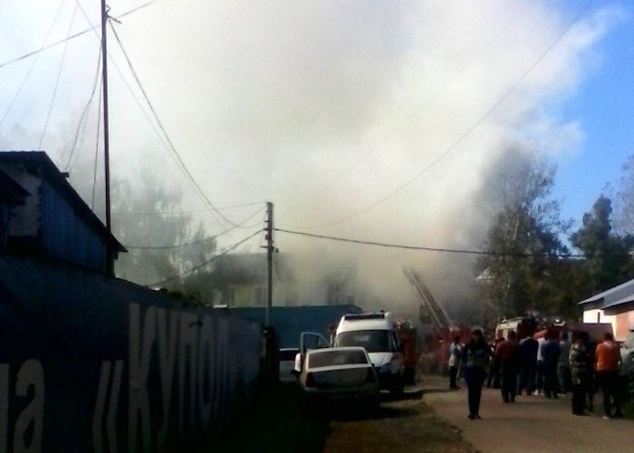 Фотофакт: На «Куполе» произошел пожар