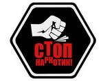 Горный Алтай приглашают присоединиться к акции движения «Стопнаркотик» - «Пойдем покрасим!»