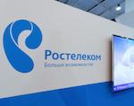 «Ростелеком» оборудовал телефонной связью избирательные участки в Республике Алтай