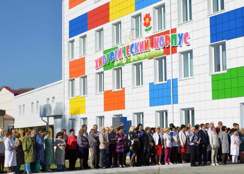 Регистратура 38 рф портал пациента братск детская поликлиника