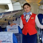 Казань и Горно-Алтайск связал прямой авиарейс