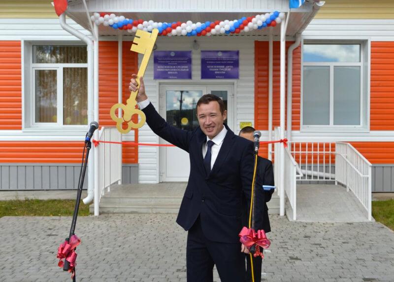 В Кебезене открыли новую школу