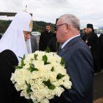 Прибытие патриарха в Горно-Алтайск