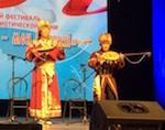 2399«Учар» стал лауреатом конкурса «Мое Отечество - Моя Россия»