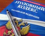 Депутат от ЛДПР признан виновным в мошенничестве