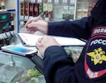 12 человек оштрафованы за продажу подросткам пива