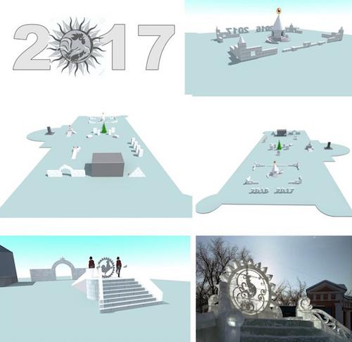 Лучший проект снежного городка выбрали в Горно-Алтайске