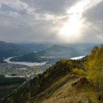 «Золотая» осень в Горном Алтае (фотозарисовки)